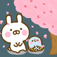 うさひな ☆春のやさしい言葉☆