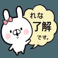 【れな】専用名前ウサギ