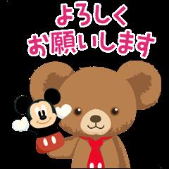 動く!ユニベアシティ(かわいく敬語)