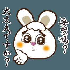 日本語と台湾華語(中国語の繁体字)⑭