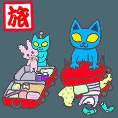 [LINEスタンプ] ねこちゅうじん 旅行パック (1)