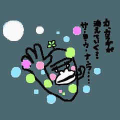 夢見るゴリラ51