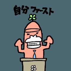 夢見るゴリラ48