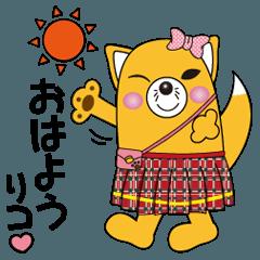いなりコ Vol.1