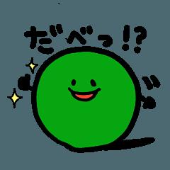 北海道LOVER!