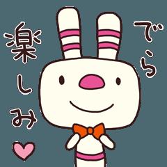 ヨコシマうさぎ3(名古屋弁)