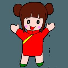 [LINEスタンプ] 旗袍娘(チーパオむすめ) (1)
