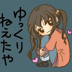 高知 幡多弁(女の子)No.2