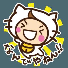 ちゅらネコ☆関西弁