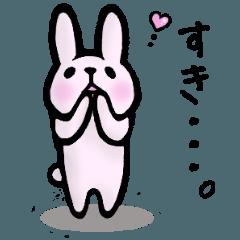 うさ仔さんのドキドキ~Valentine'sDay編~