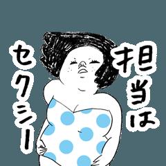 ちょいウザ☆セクシー魔子ちゃん 2
