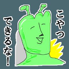 グリーンペッパーマン☆意識高き自宅警備員