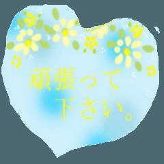 [LINEスタンプ] 伝えたい想いにかわいい花を添えて。第2弾