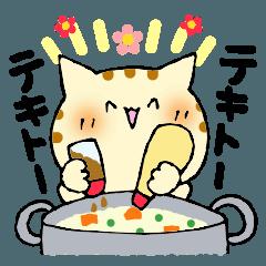 猫便り10 ~無責任な人 2〜