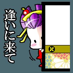 花魁ライフ(オールシスターズ)2