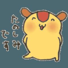 オムライスわんこ【敬語】