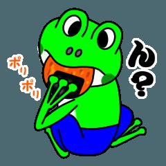 みどら~な~ 4