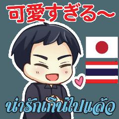 ハローマコトのタイ語日本語 基本5PLAY