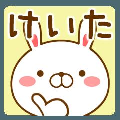 【けいた/ケイタ】さんが使うスタンプ