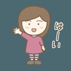 ゆるっと姐さん【基本編】