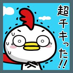 気になるチキンハート仮面(3)改