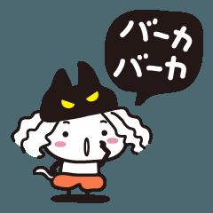 ねこ耳ニット帽隊(1)