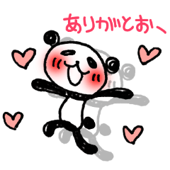 使いやすい!手描きパンダ 14