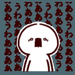 【動く!】かおもじさん4