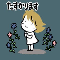 たまちゃん(大人挨拶)