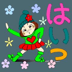 ひま子ちゃん81 大人女子のお仕事言葉編