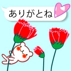 春の挨拶と相槌●吹き出し■春の庭■再販版