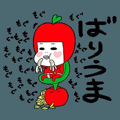 ほのりんご 15ヶ月
