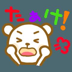 岐阜弁くま(カラフル文字)