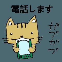 キモイケメン風動物の状況説明スタンプ