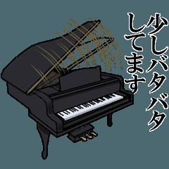 ピアノ生活