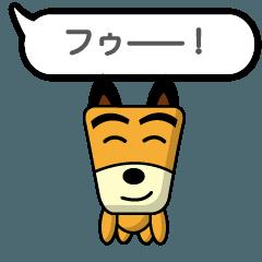 動く!!柴犬さっちゃん5