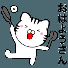 主婦が作ったデカ文字 関西弁ネコ06