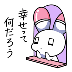 うさたん2(メンヘラチャン)