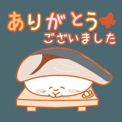 すしーず5【敬語】
