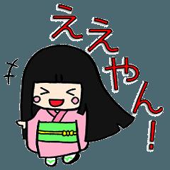 動く!神戸桜珈琲☆桜すずゑちゃん