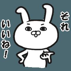 うさぎの日常-仕事ができるうさぎ編-