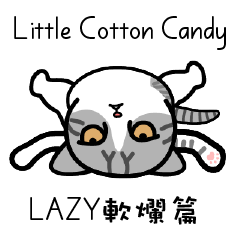 Little cotton candy cat_lazy