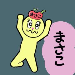 まさこ専用!!