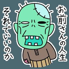 [LINEスタンプ] お墓ぐらしのゾンじいさんの画像(メイン)