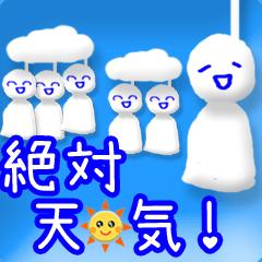動く!気になるお天気☼青空メッセージ☆