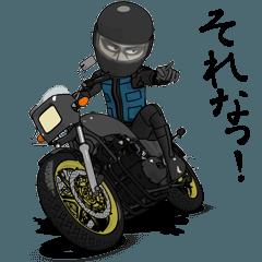 俺は、明日もバイクに乗る