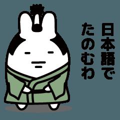 関西弁スタンプ10