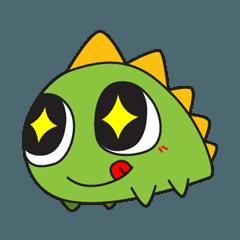 Dragon (Jr.) : Animation!!