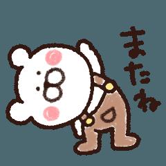 大人可愛いほのぼのクマ