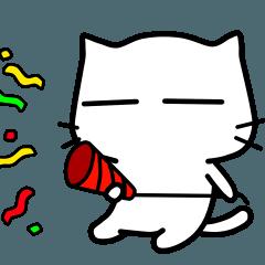 white cat 2 ~